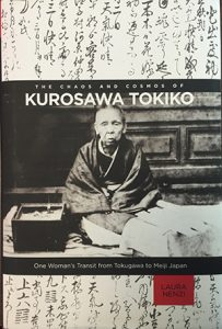 ­— Laura Nenzi is associate professor of history at UT, and author of The Chaos and Cosmos of Kurosawa Tokiko: One Woman's Transit from Tokugawa to Meiji Japan (University of Hawaii Press, 2015.)