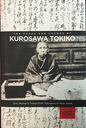 — Laura Nenzi is associate professor of history at UT, and author of The Chaos and Cosmos of Kurosawa Tokiko: One Woman's Transit from Tokugawa to Meiji Japan (University of Hawaii Press, 2015.)